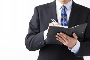 姦通罪廃止と慰謝料請求の関連