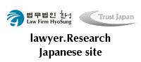 調査・法務共同サイト