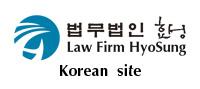 韓国語サイト